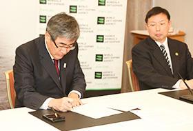 JADA、WADA、日本製薬団体連合会の共同宣言1
