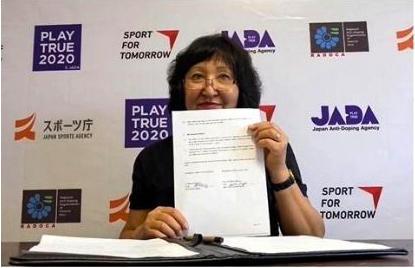ヨルダンアンチドーピング機構とクリーンスポーツを推進するための覚書を締結